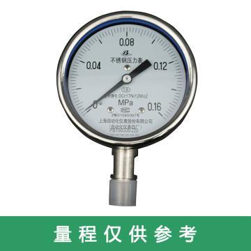 上仪 压力表Y-100B,304不锈钢+304不锈钢,径向不带边,Φ100,0~2.5MPa,M20*1.5