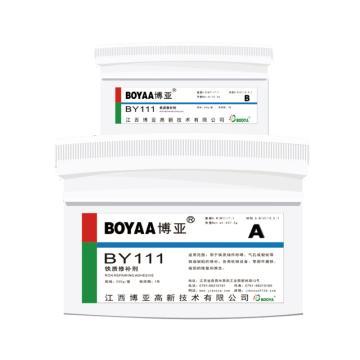 博亚 铁质修补剂,BY111,500G/套