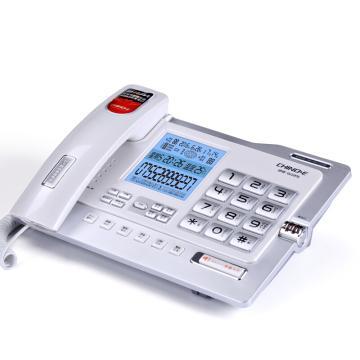 自动录音固定电话机  白色