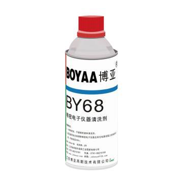 博亚 BY68精密电子仪器清洗剂,400ML/瓶