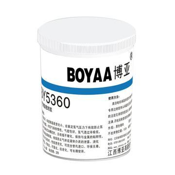 博亚 BY5360电气封氢密封胶,2kg/罐