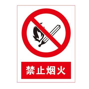 鸿依帆 电力安全标识,禁止烟火,PVC+背胶,200*160mm