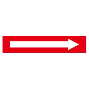 鸿依帆 电力安全标识,箭头,PVC+背胶,40*80mm