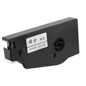 硕方线号机贴纸 TP80/TP86/TP70/TP76标签纸 打号机标签贴纸 9mm白色TP-L092W