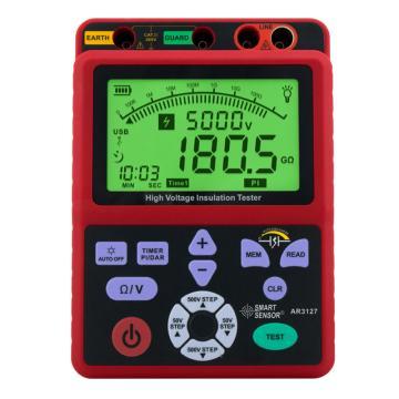 希玛/SMART SENSOR 高压绝缘电阻表AR3127,0.0-1000GΩ