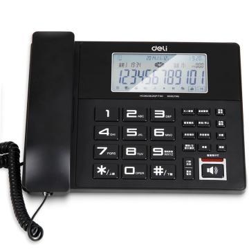 得力(deli)数码录音电话机,座机 大屏显示 防雷(黑色),799