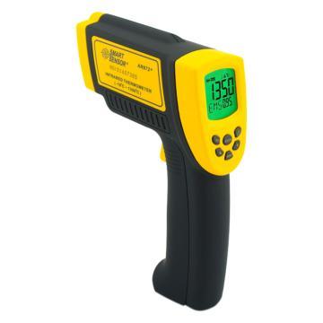 希玛/SMART SENSOR 高温型红外测温仪AR872+,-18℃~1350℃,50:1,发射率可调