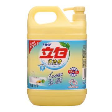 立白洗洁精 1.68kg