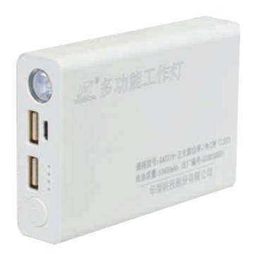 华荣 WAROM 多功能工作灯 GAD316-II  可聚光泛光照明,可给手机或其他数码产品充电