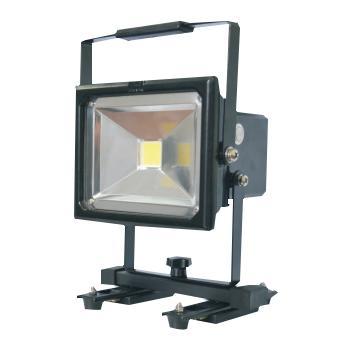 华荣 WAROM 便携式应急工作灯 RLEPL511 可手提或配置三脚架【含充电器、不含三角架】
