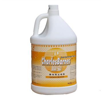 超宝静电吸尘埃剂,尘推油 DFF020 3.8升/桶,4桶/箱 单位:箱