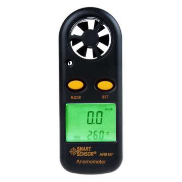 希玛/SMART SENSOR 风速计,AR816+,0~30m/s,-10~45℃