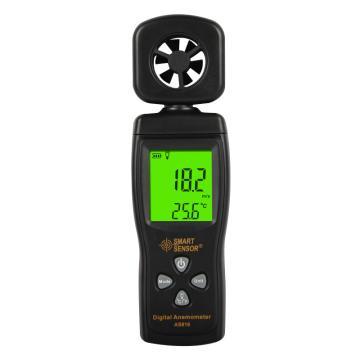 希玛/SMART SENSOR 迷你型风速计AS816,0.3~30m/s,0~50℃