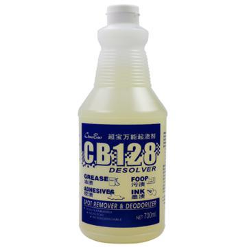 超宝CB128万能起渍剂 700ml/瓶