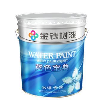 金钱树 蓝色宝典水漆,型号:JQS-8800,20kg/桶