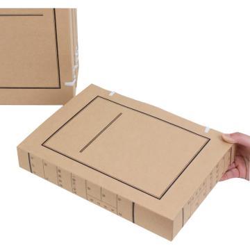 文书档案盒,无酸纸 规格:310*220*60