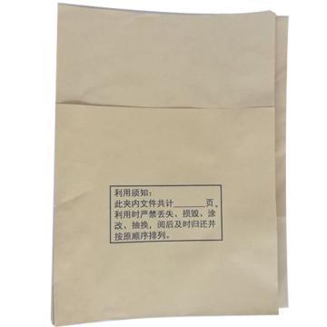 文书档案专用无酸纸袋, 单个