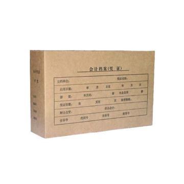 会计档案凭证盒,25*15*3cm