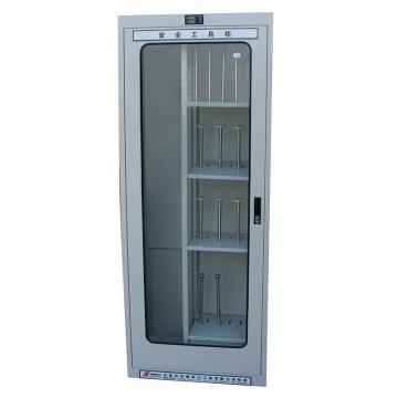 华泰 电力电气安全柜套装3智能除湿 2000*800*450 板厚1mm 2个柜子,见图纸,柜子中不含清单产品