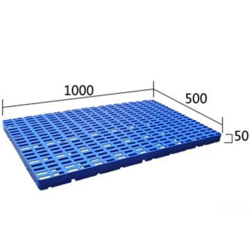 恋亚 防潮垫仓板,全新HDPE料,尺寸(W*D*H)mm:1000*500*50,蓝色,承重:1T