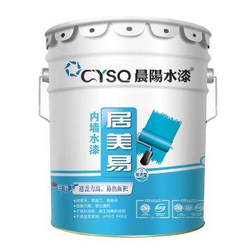 晨阳 内墙水漆,居美易,白,15L/桶