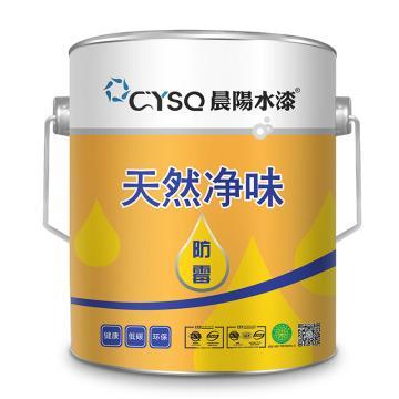 晨阳 内墙水漆,天然净味防霉,白,6.5kg/桶