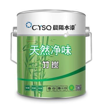 晨阳 内墙水漆,天然净味竹炭,白,20kg/桶