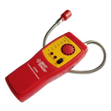 希玛/SMART SENSOR 可燃气体检测仪AS8800,带充电