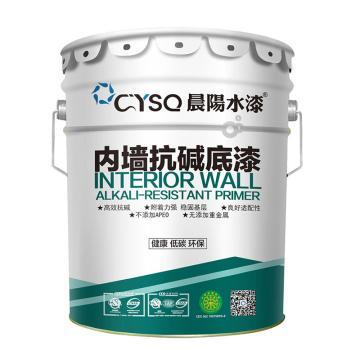 晨阳 内墙水漆,内墙抗碱底漆,白,20kg/桶