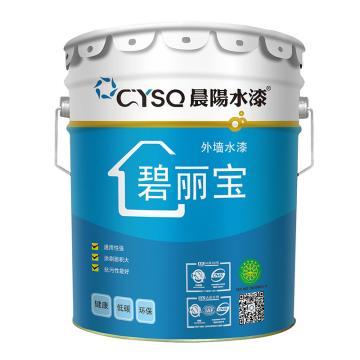 晨阳 外墙水漆,碧丽宝,白,20kg/桶