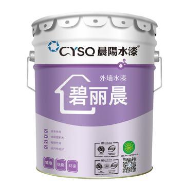 晨阳 外墙水漆,碧丽晨,白,20kg/桶