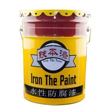 铁本 水性环氧防腐面漆,红色,主漆:固化剂=4:5,25kg/桶