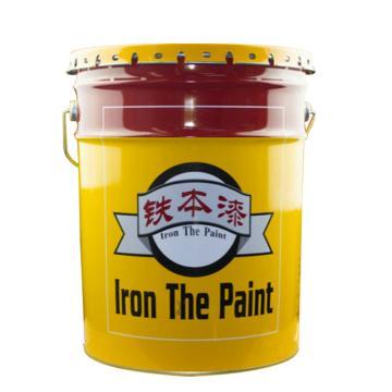 铁本 水性丙烯酸金属漆,红色,15kg/桶