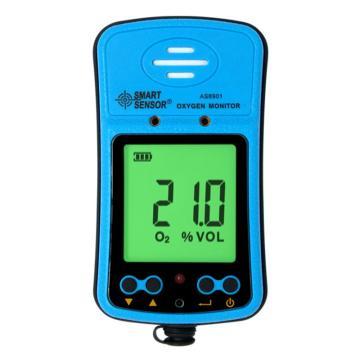 希玛/SMART SENSOR 氧气(O2)检测仪AS8901,0~30%VOL,扩散式,带充电