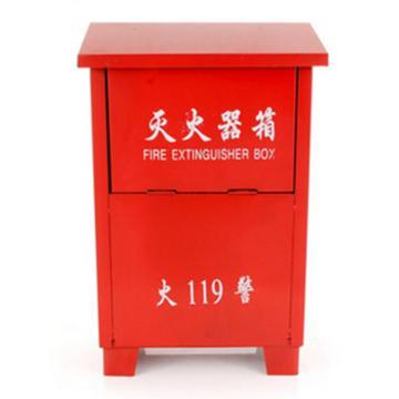 上海灭火器箱,可容纳3kg干粉灭火器*2,50*32*16cm(高*宽*厚)(仅限上海地区)