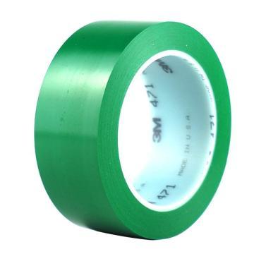 3M 绿色471聚氯乙烯胶带,20mm×33m