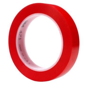 3M 红色471聚氯乙烯胶带,10mm×33m