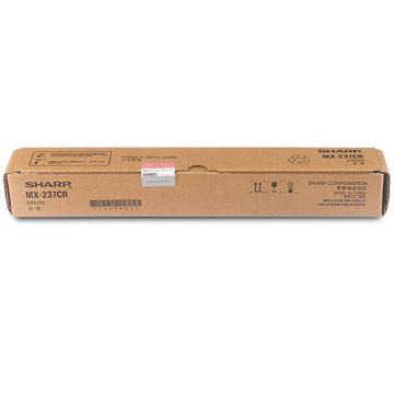 原装MX-237CR硒鼓 鼓芯AR-2048S/2348D//2648N/3148N