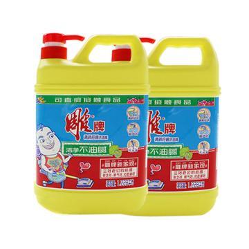 雕牌清新柠檬洗洁精1.228kg*2瓶去油全效果洗碗餐具家庭家用