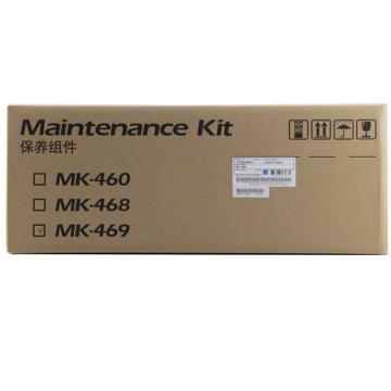 鼓组件MK-469,适配京瓷221