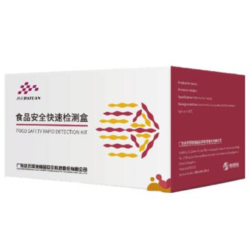 盐酸克伦特罗快速检测盒(胶体金),32.4141