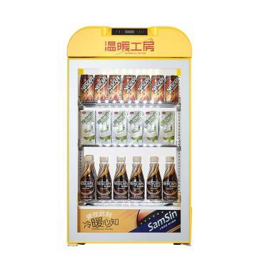 SamSin 饮料牛奶加热展示柜 SR-65黄色