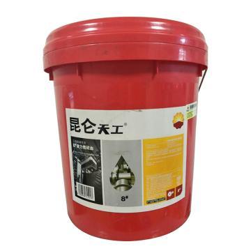 昆仑天工,8#液力传动油,13KG/桶