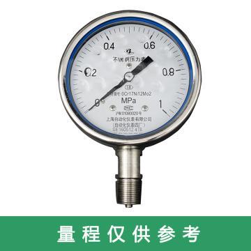 上仪 耐震压力表Y-150BFZ,304不锈钢+304不锈钢,径向不带边,Φ150,-0.1~0.5MPa,M20*1.5,硅油