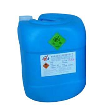 唯特偶 清洗剂 GW802,25kg/桶