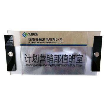 操作间门牌定制套组,300*150mm(不包括黑色),含安装螺钉(76块)