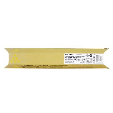 理光(Ricoh)MPC2551C 黄色碳粉盒 适用MP C2010/C2030/C2050/C2051/C2530/C2550/C2551