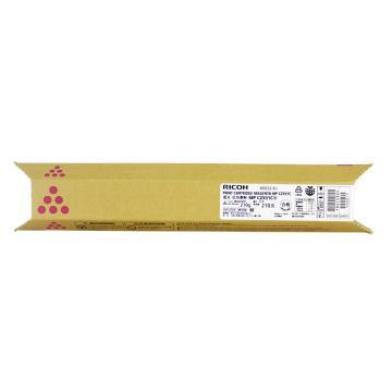 理光(Ricoh)MPC2551C 红色碳粉盒 适用MP C2010/C2030/C2050/C2051/C2530/C2550/C2551