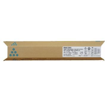 理光蓝色碳粉盒MPC2550LC型(841292)MP C2010/ C2030/C2050/C2051/C2530/C2550/C2551
