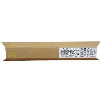 理光黄色碳粉盒MPC2550LC型(841294)MP C2010/ C2030/C2050/C2051/C2530/C2550/C2551